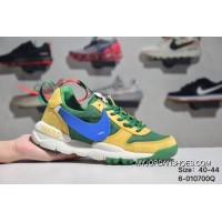 Nike Craft Mars Yard 2.0 X 2018 FIFA Nike 2018 Russia FIFA World Cup Brazil Limited Colorway Green Yellow New Release