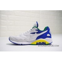 Nike Air Max 180 OG 2104042-043 2018 Russia FIFA World Cup BRAZIL WHITE BLUE Online