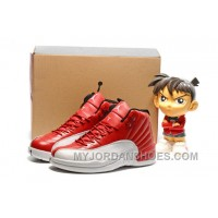 Air Jordan 12 Gym Red 41--47 RcdQN
